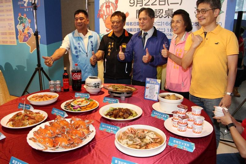 (圖片來源:新北市政府漁業及漁港事業管理處)