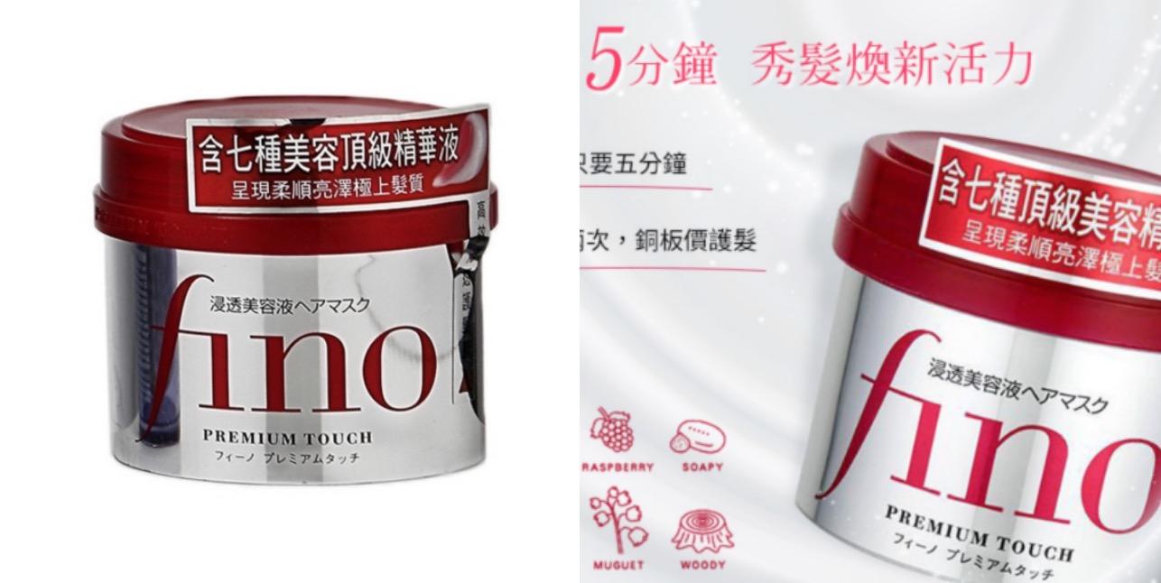 日本COSME大賞長期霸榜的冠軍髮品!含七種美容頂級精華液,可以改善毛躁、脆弱、分岔的髮質,高貴不貴的價格讓它CP值超高!
