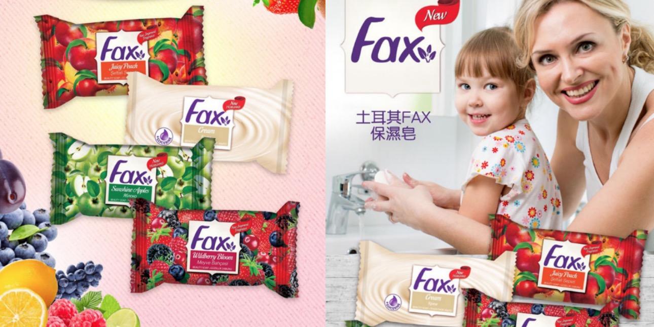 土耳其家喻戶曉的保濕皂!綿密泡沫加上植萃果香,富含多種保濕成分,洗後皮膚光滑一點也不乾澀。