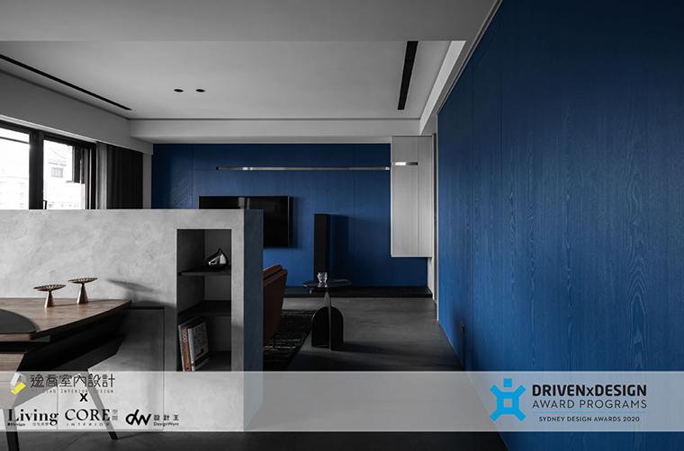 【圖片來源|Sydney Design Awards】