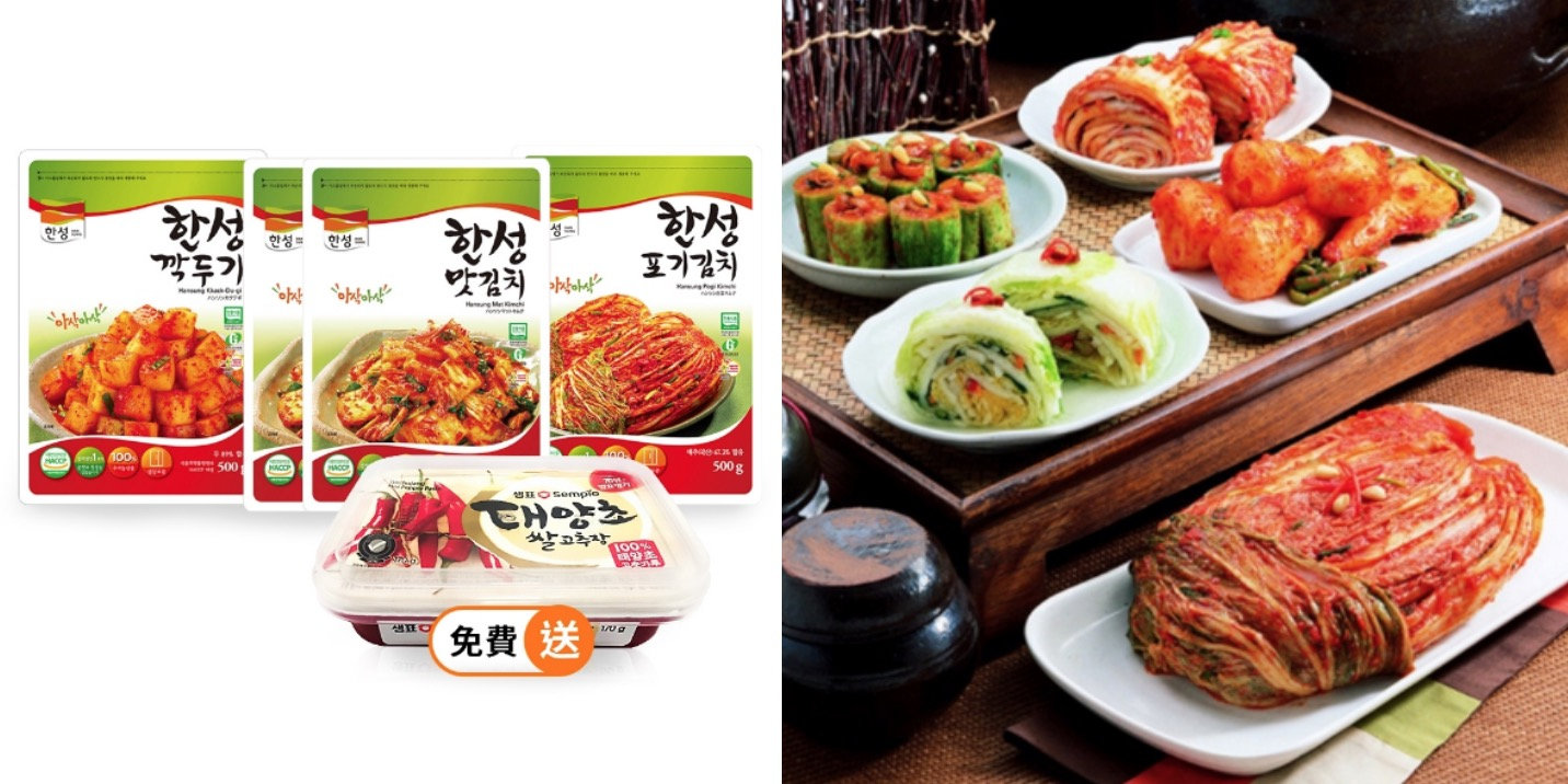 團聚時刻不能沒有!一年僅此一檔,泡菜切片500g*2+整顆泡菜500g*1+蘿蔔切塊500g*1,就是韓國媽媽的道地好手藝,能搭配各種料理,中秋烤肉怎麼可以沒有泡菜配肉,不僅解膩又好吃。