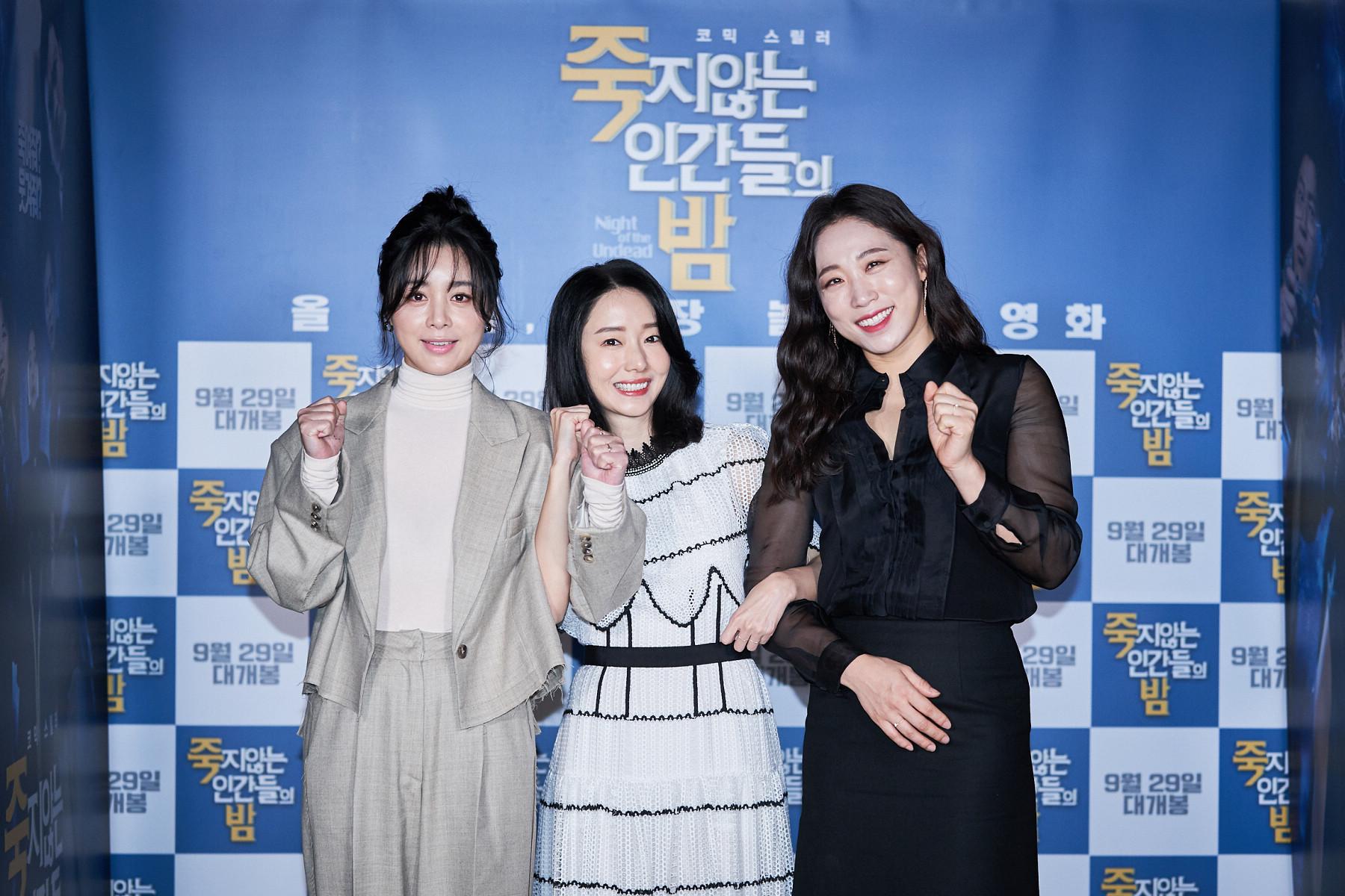 (左起)徐令姬、李貞賢、李美到在片中詮釋高中同學,一起對抗外星生物