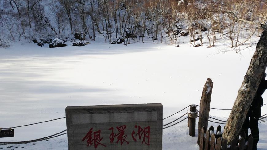 長白山內景點:小天池銀環湖。(圖片來源:百威旅遊 黃子芸)