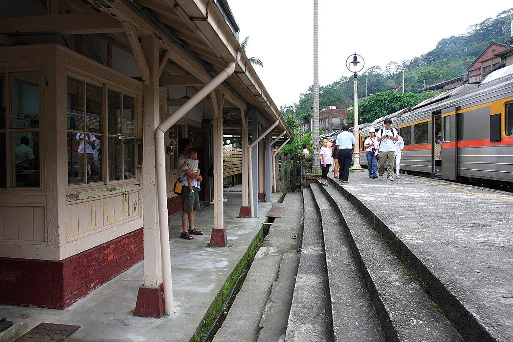 菁桐車站 (Photo by MiNe (sfmine79), License: CC BY 2.0, Wikimedia Commons提供, 圖片來源www.flickr.com/photos/8996753@N06/2918383271)