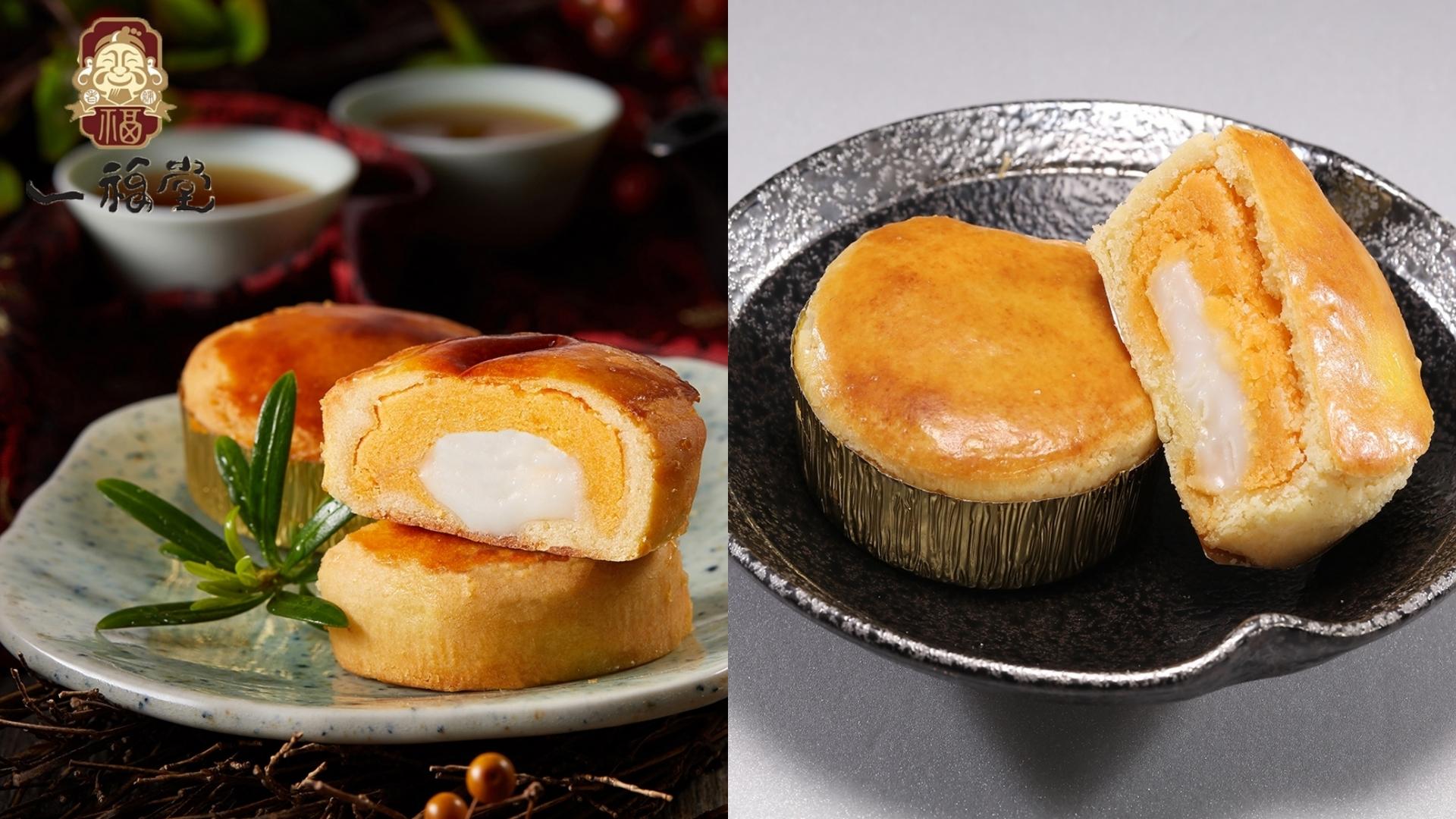 而這款黃金Q餅外皮有著起士的香濃,內餡佐以切達乳酪的鬆酥,再加入QQ麻糬,一口咬下口感層次超級豐富,完美的組合讓人難以抗拒, 讓您一嚐誠主顧!