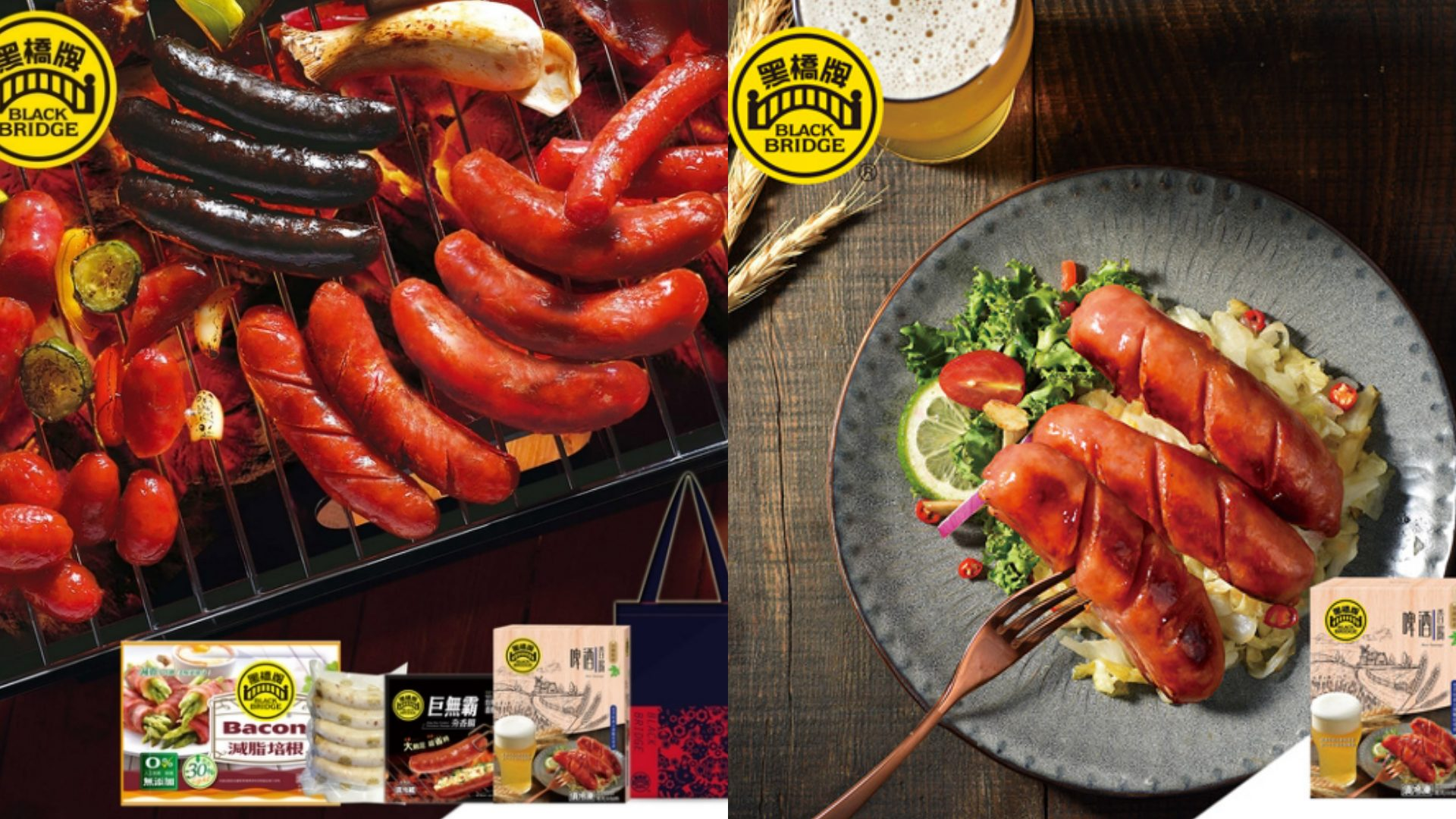 黑橋牌香腸精挑新鮮優質豬腿肉,以傳家配料自然醃製12小時以上,不摻粉、不加色素,真實呈現飽滿肉質的原產風味