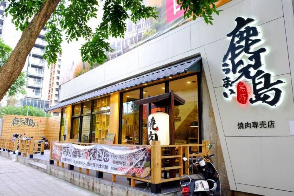 中秋節輕鬆吃烤肉~台北5家超好評燒肉美食店推薦