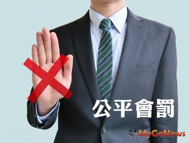 ▲福匯建設銷售新北市「福匯常安」建案廣告不實罰50萬元