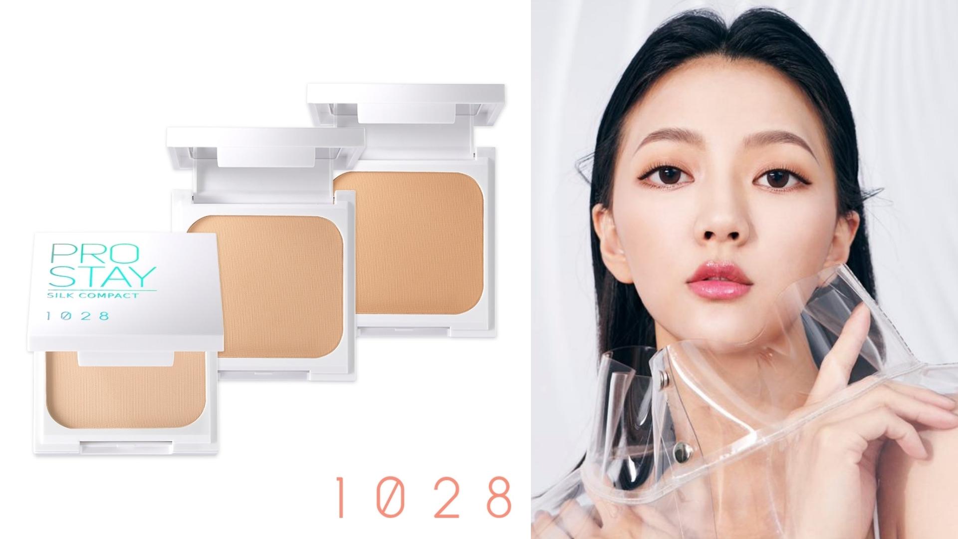 裸紗透氣質地一抹完美貼合肌膚,帶來自然輕透的柔焦妝感,重複補妝也沒有厚粉感,透過輕盈粉體使肌膚零負擔