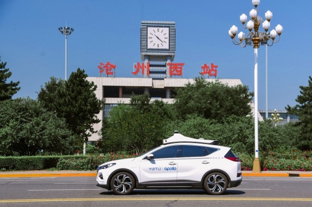 With Apollo Go, people in Cangzhou can hail a robotaxi ride from train stations and other public spaces.