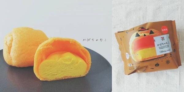 日本便利商店秋限定甜點