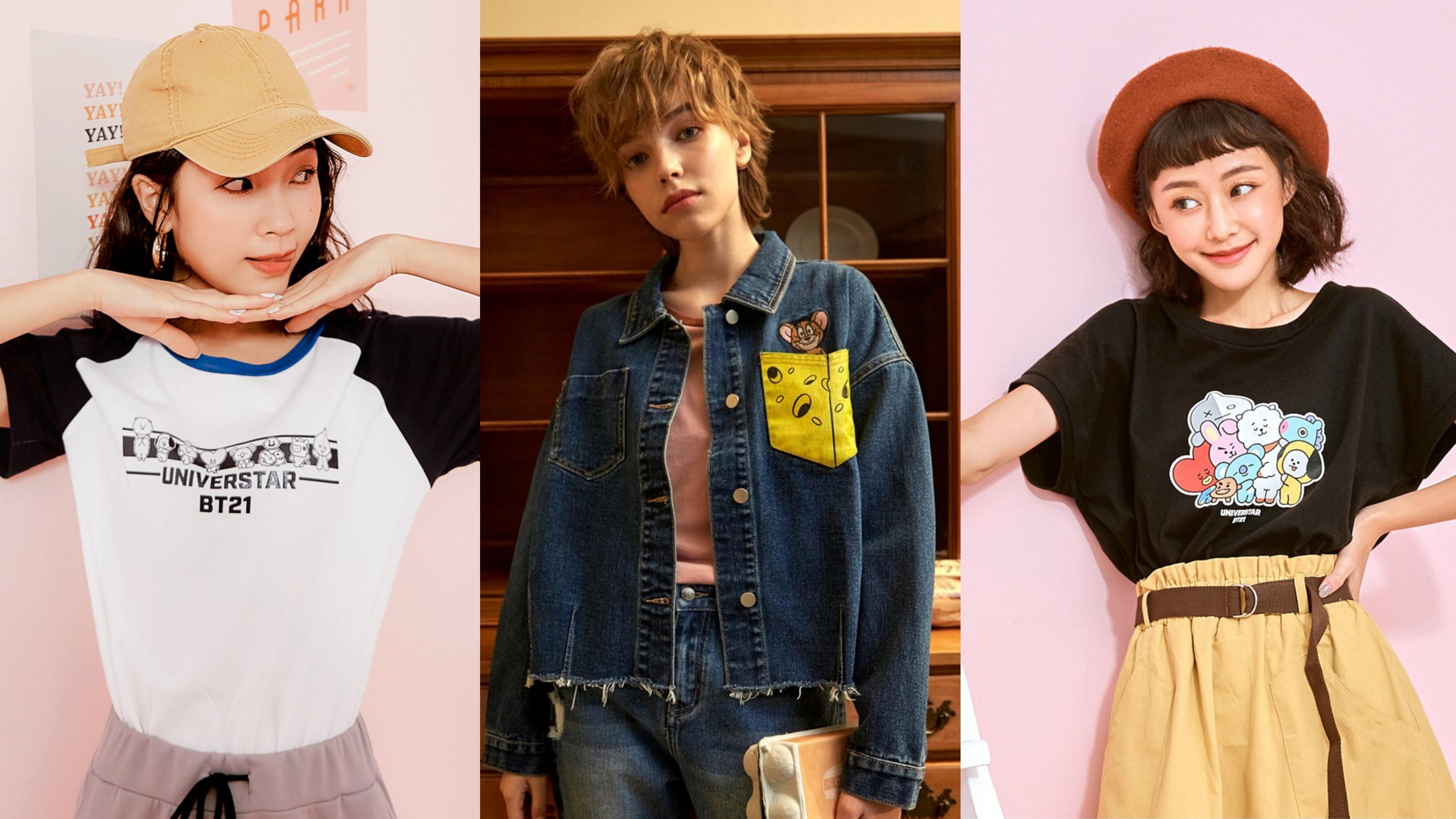 粉紅泡泡少女心大噴發、療癒系的卡通聯名服飾系列!