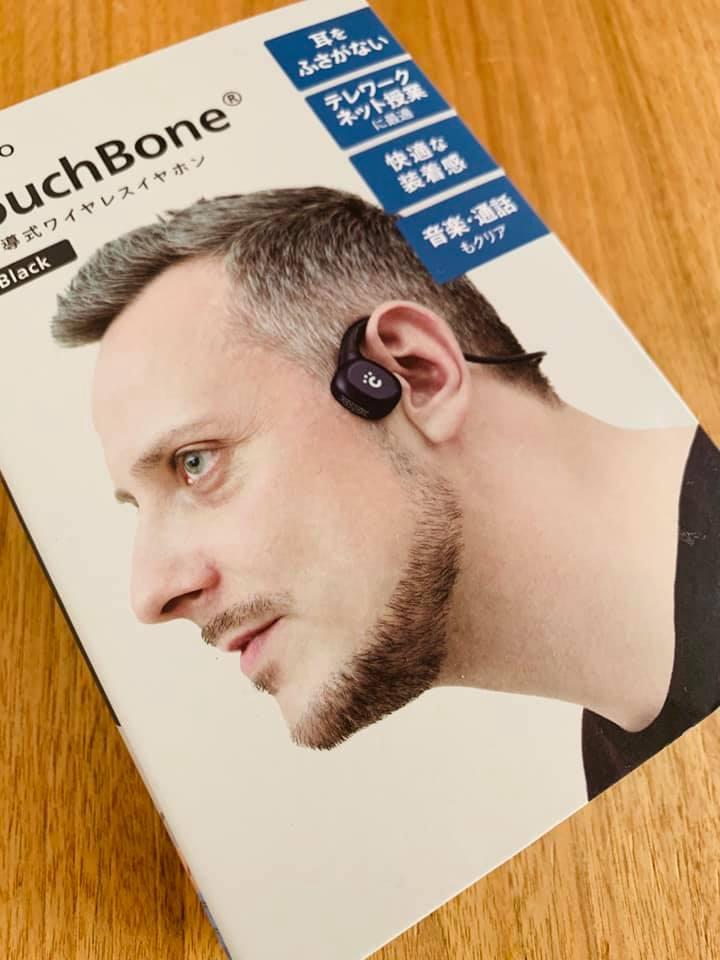Touchbone