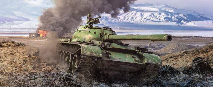 Type 59 戰車。