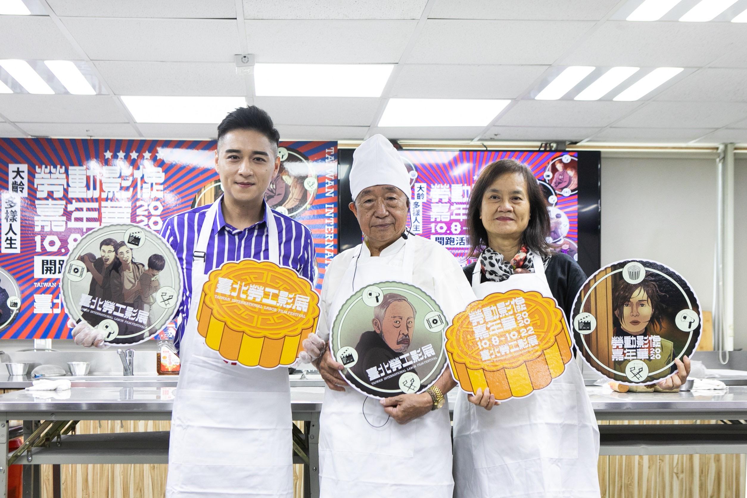 左起鄭人碩、董泰宏師傅、勞動局副局長陳惠淇