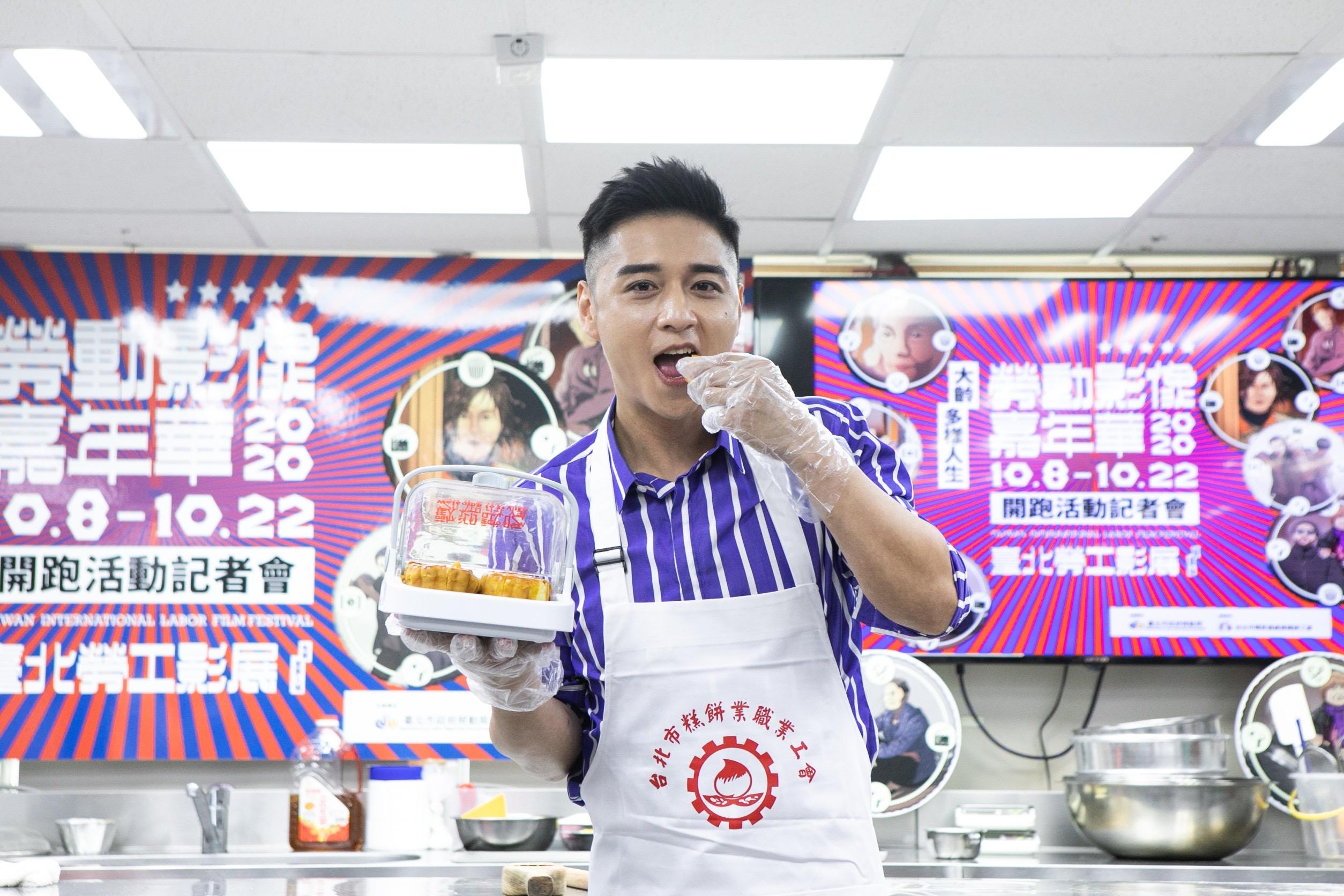 鄭人碩為2020勞動影像嘉年華的形象宣傳大使