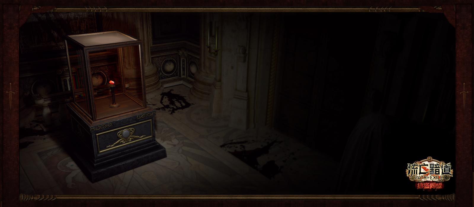 玩家在任務中也有機會獲得傳奇道具的贗品
