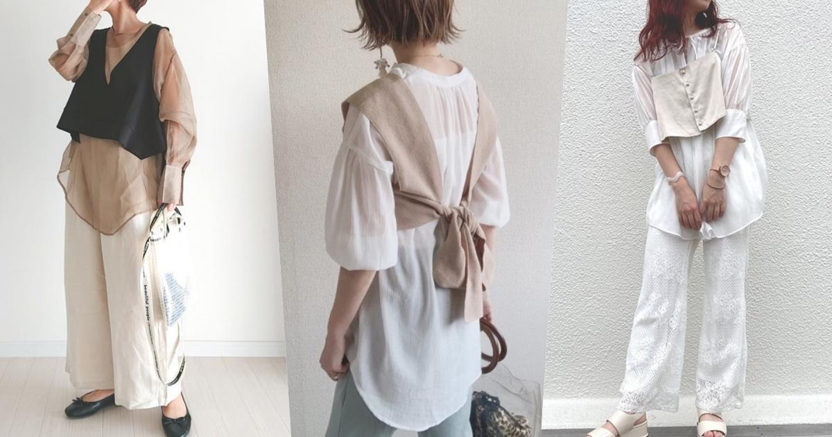 夏決選『不NG瘦子服』