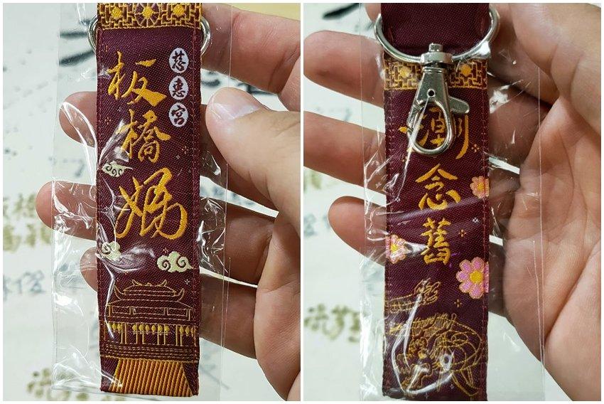 府中園區~潮念舊生活節 X 林家花園夜間光雕2.0