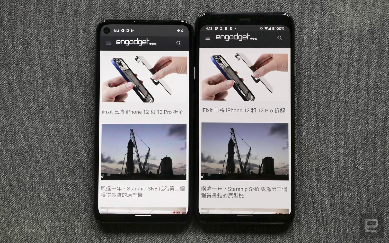 Pixel 4 XL vs Pixel 4a 5G