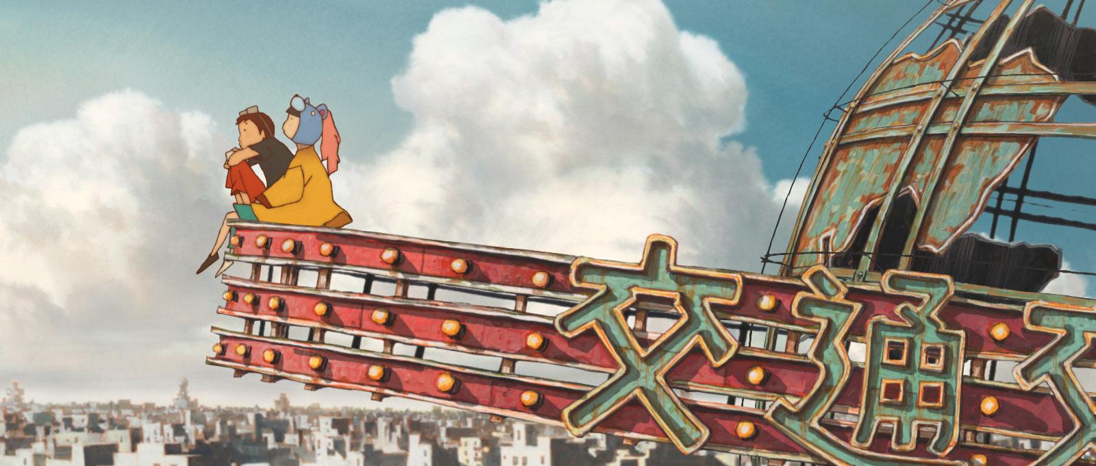 《惡童當街》2006年首次上映便造成轟動的經典動畫【惡童當街】,改編自漫畫大師松本大洋同名作品