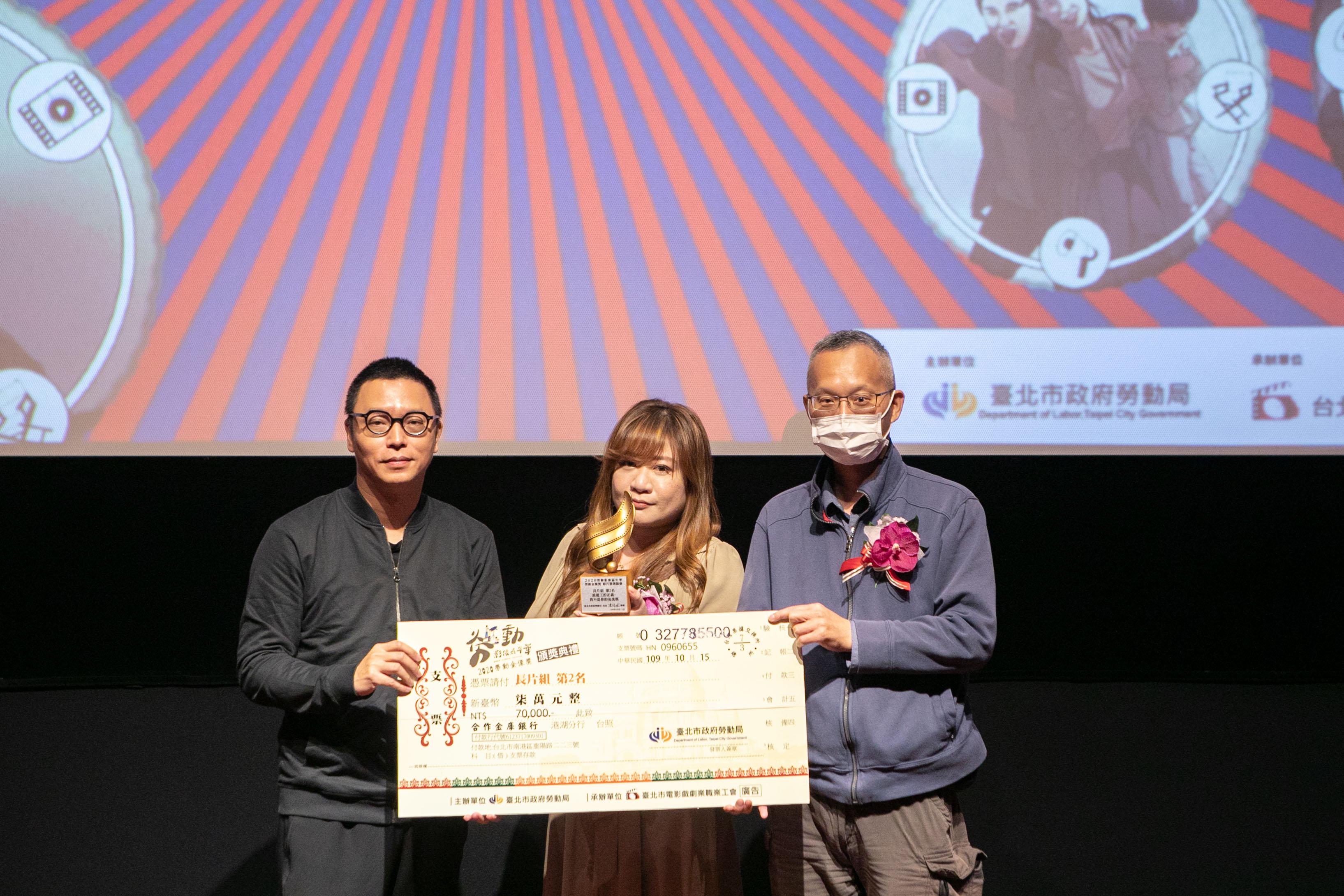 頒獎人沈可尚與長片組第二名得獎者林上筠、柯勝雄執導《派遣工的正義—我不是你的免洗筷》