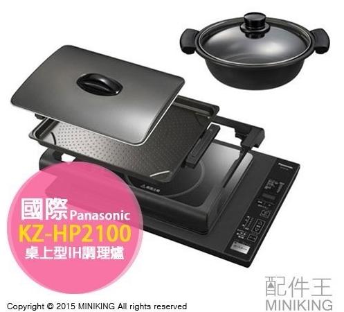 ▲功能最強的IH式電烤盤,主廚千萬別錯過。( 圖片來源:Yahoo超級商城)
