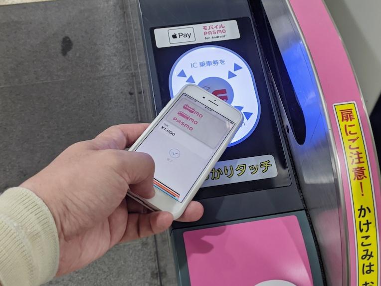 Junya Suzuki PASMO for Apple Pay