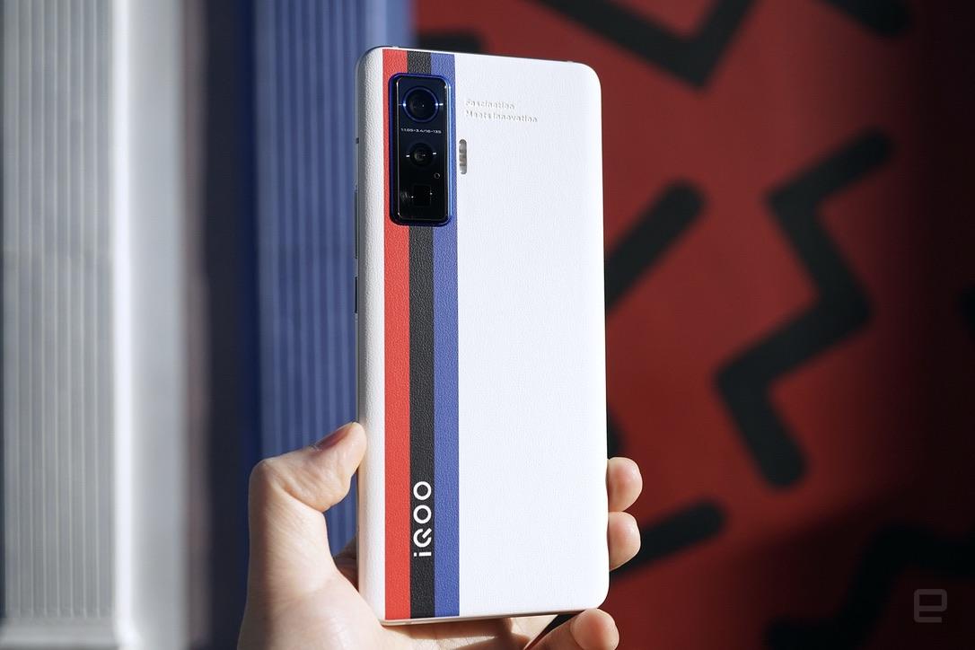 iQOO 5 系列