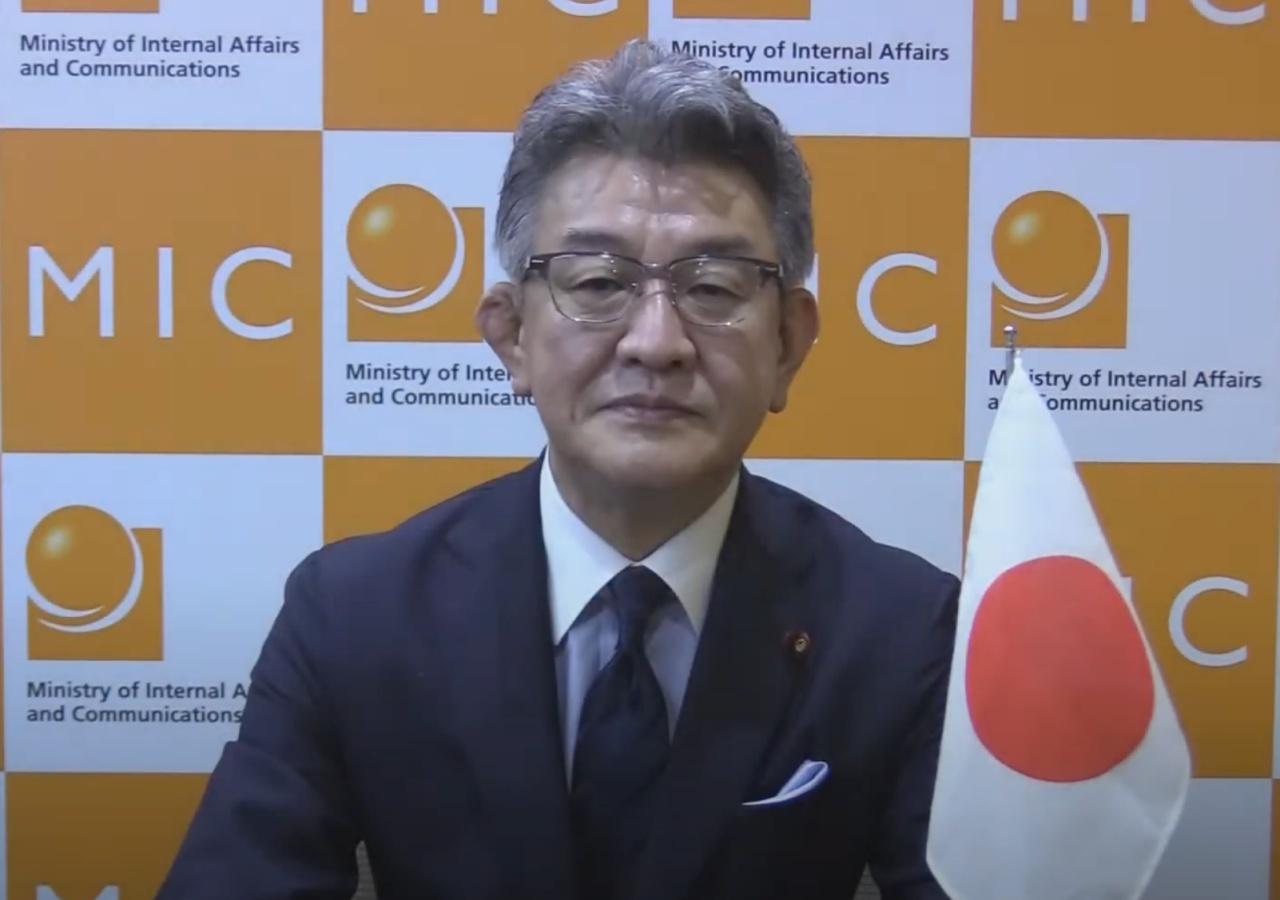 Ryota Takeda