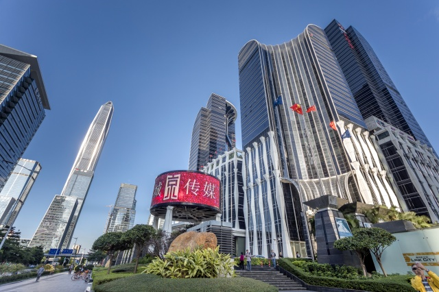 China, Shenzhen City, Shenzhen Pingan  Tower, Futian District