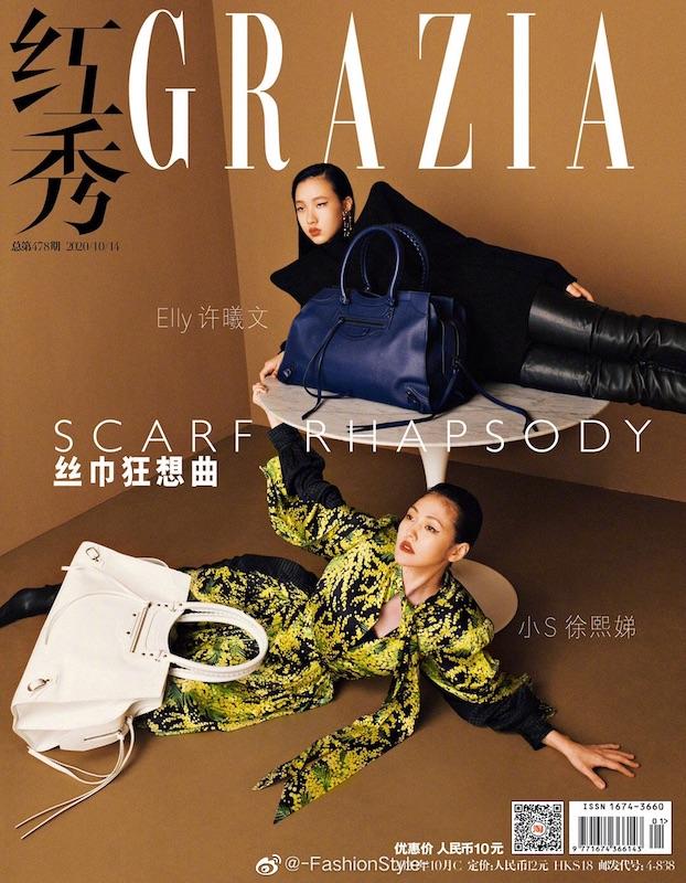 小S與長女許曦文登上時尚雜誌封面。(截自微博)