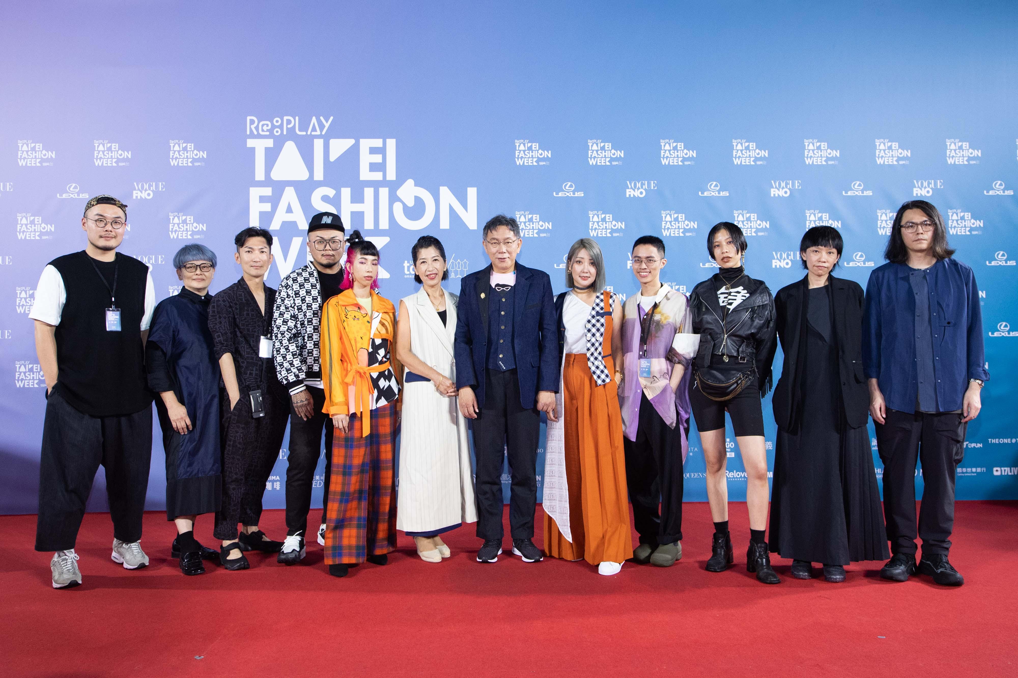 新銳與國際級台灣設計師聯手時裝展演