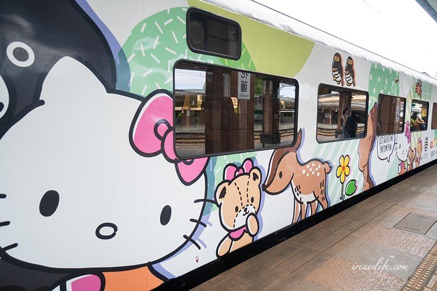 鐵道旅行 環島之星觀光列車