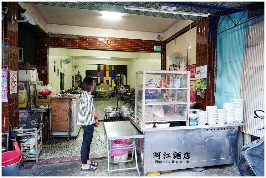 台南大內|阿江麵店