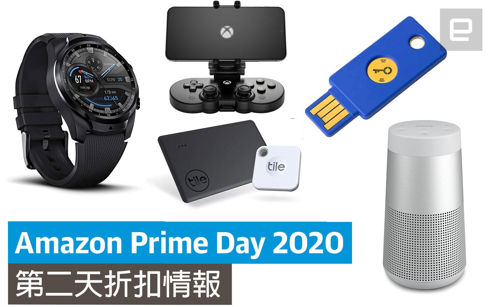 Amazon Prime Day 2
