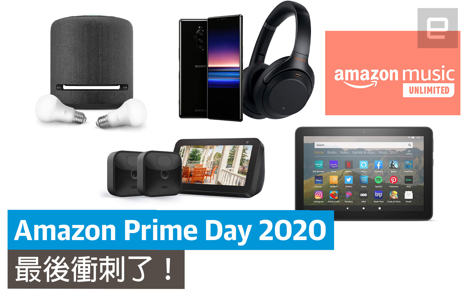 Amazon Prime Day last chance