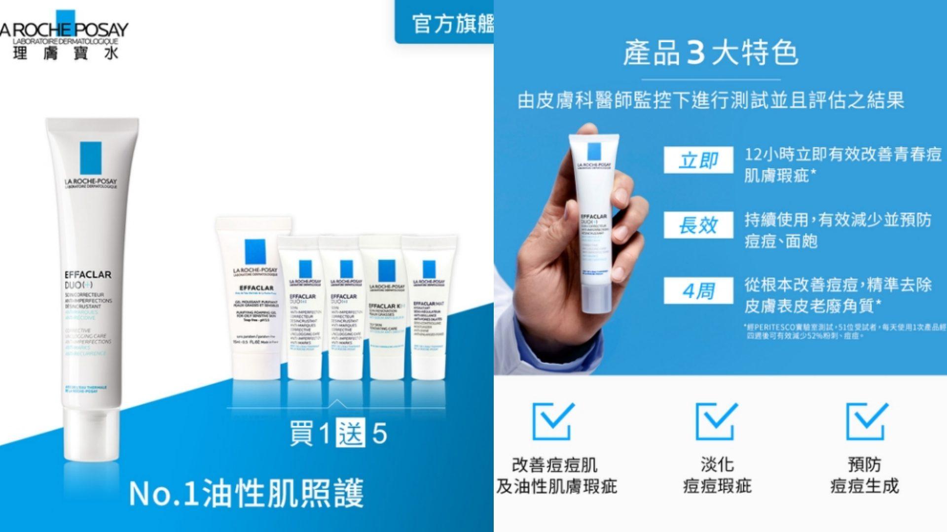 這瓶抗痘精華,就是能夠有效改善痘痘且預防再生成的必備品!裡面含有水楊酸成分,可以溫和代謝老廢角質,緊緻毛孔