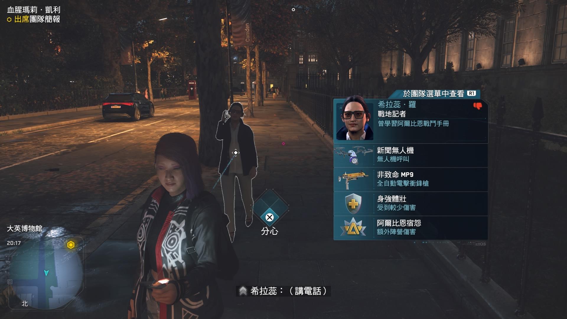 這技能...看起來就是個狠角色。(圖源:PS4 Pro)