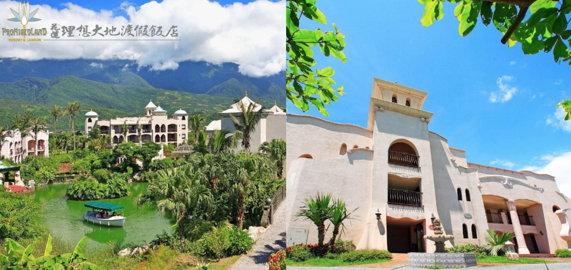 超熱門的旅遊飯店,適合全家人一同前往,擁有大自然美景環繞,以及溫泉、湧泉等天然資源, 充分享受到花蓮的陽光、空氣、水,在這裡能徹底放空自己,讓你暫時與工作煩惱分手!