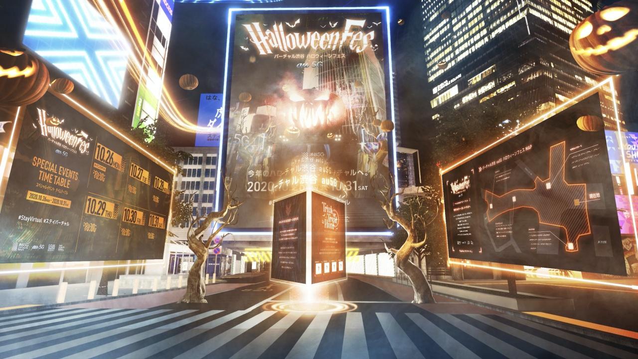 Virtual Shibuya
