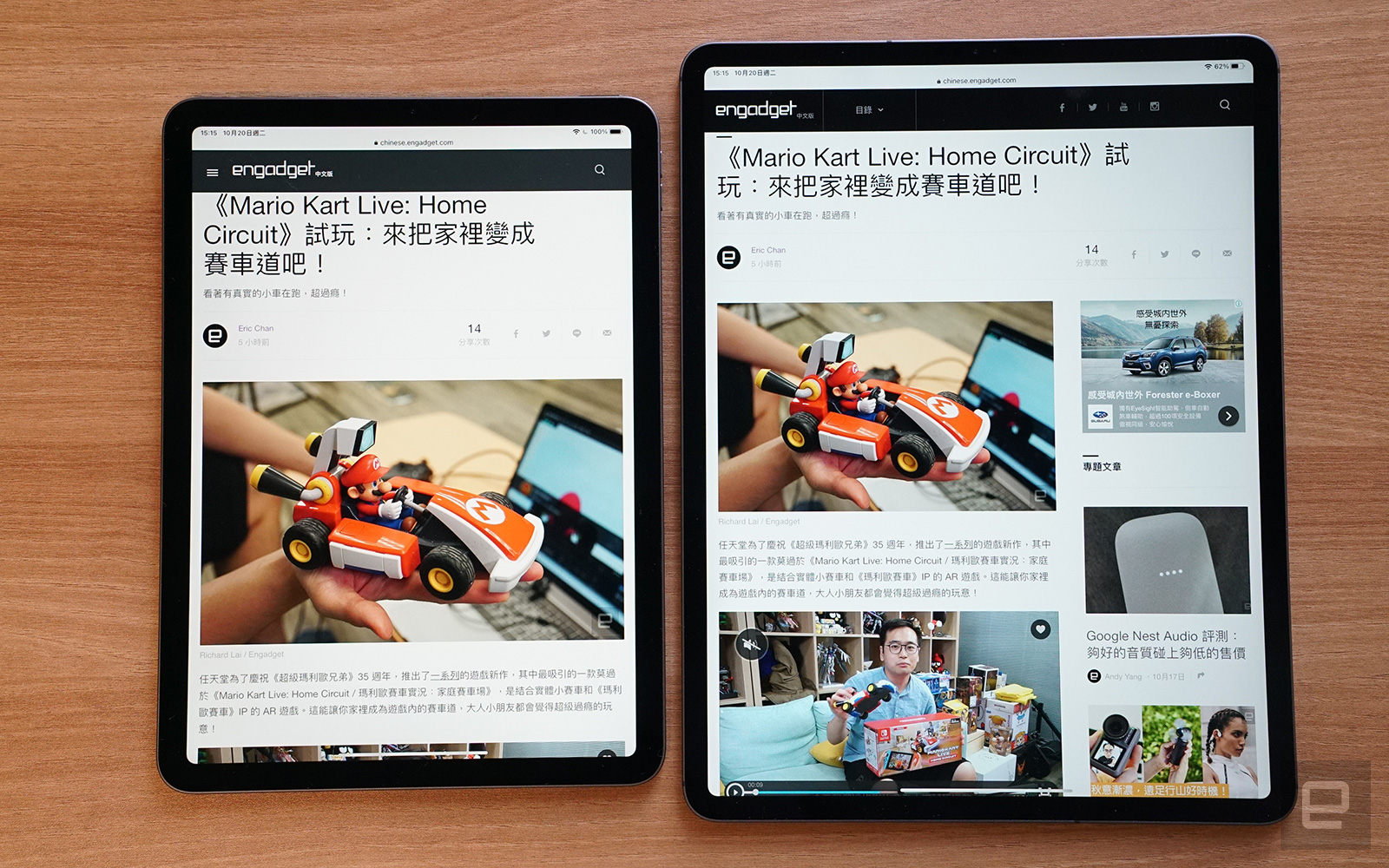 Apple iPad Air 動手玩