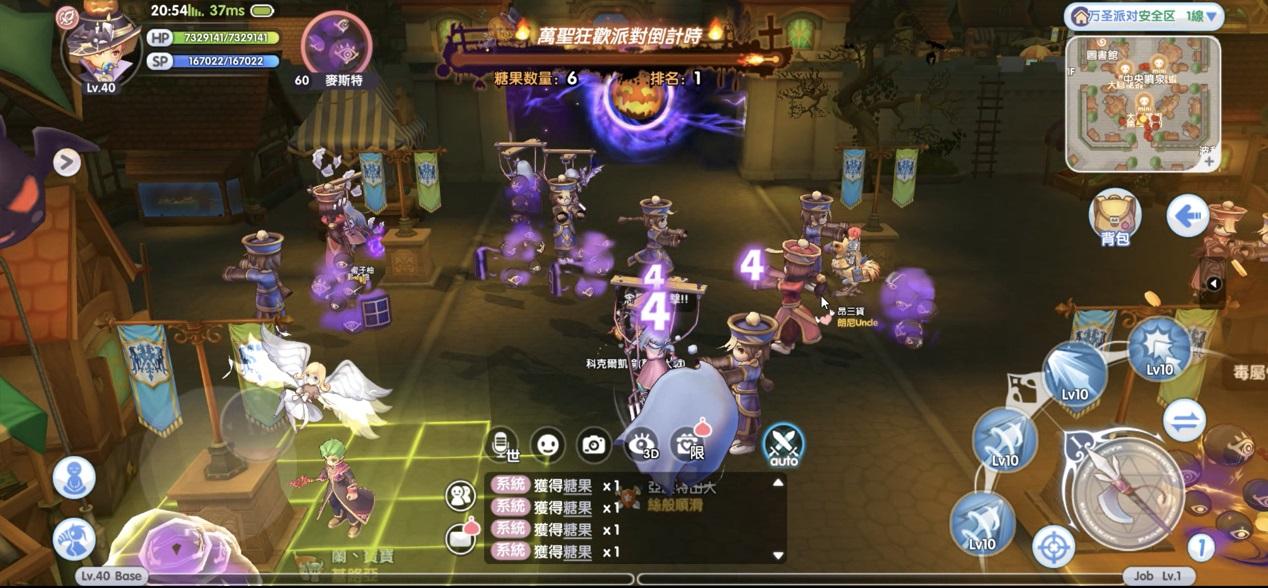 「萬聖節狂歡派對」活動中,玩家成功擊殺後萬聖魔物即可獲取活動兌換道具