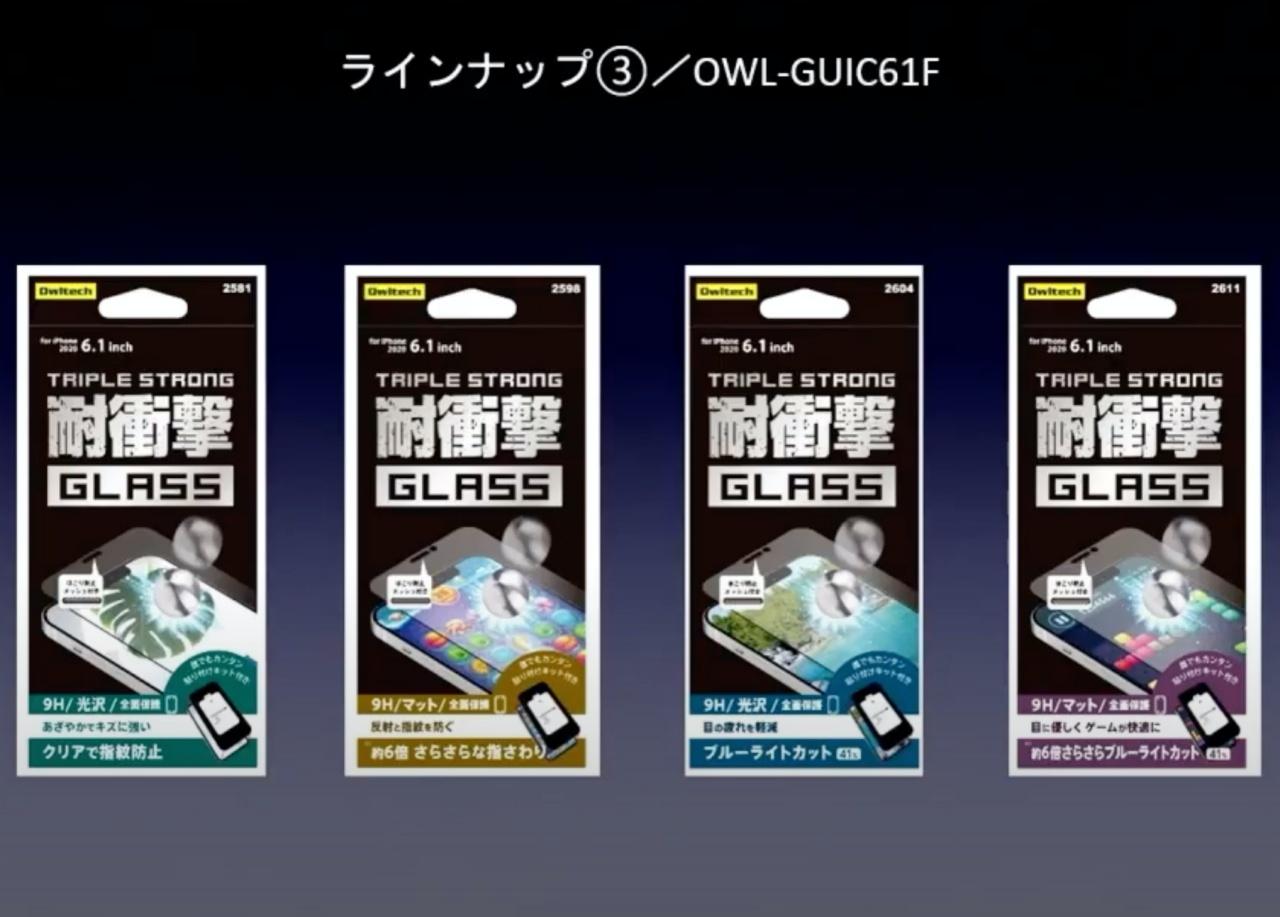 owltech