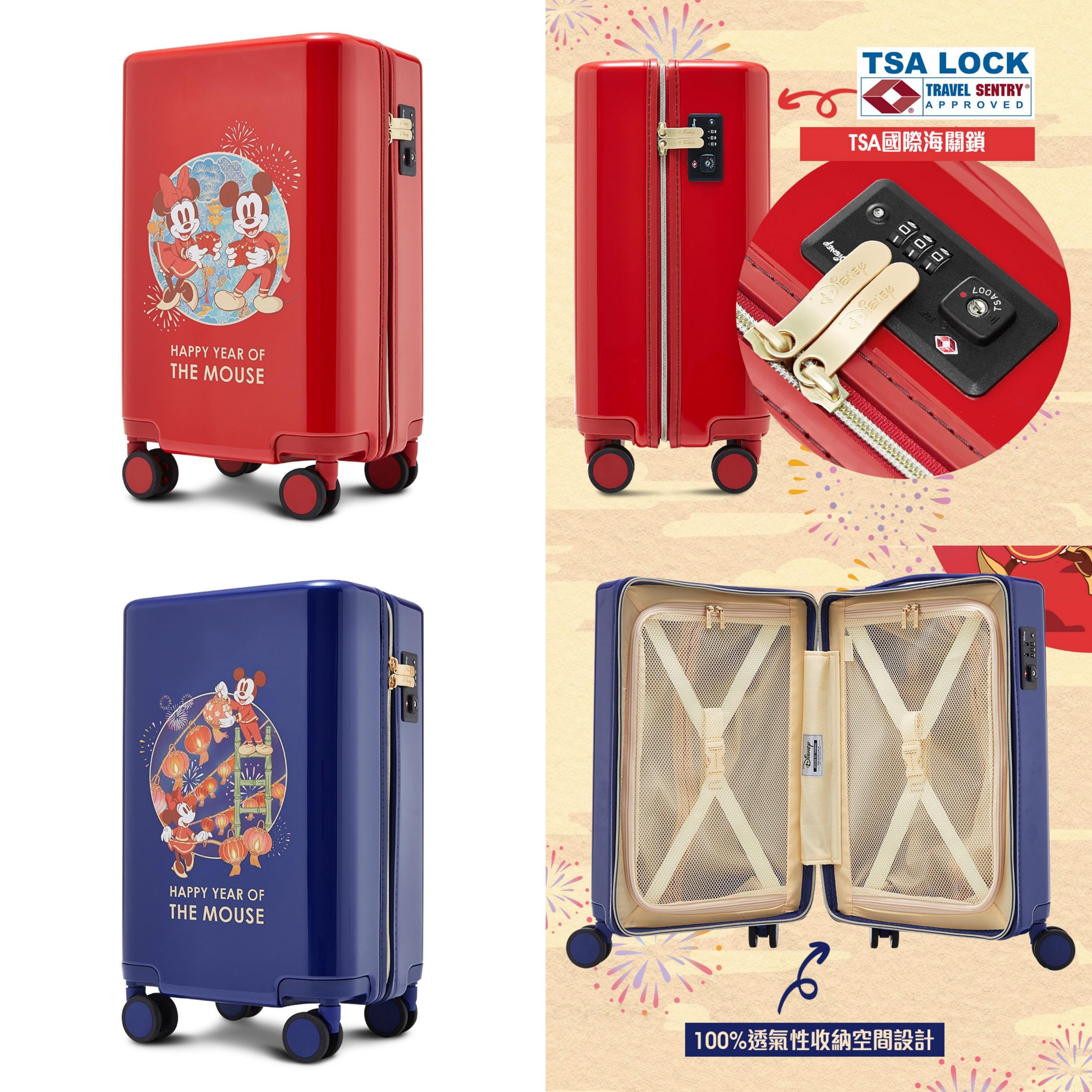 迪士尼正版授權旅行箱,100%高度還原插畫色彩,高品質ABS+PC材質