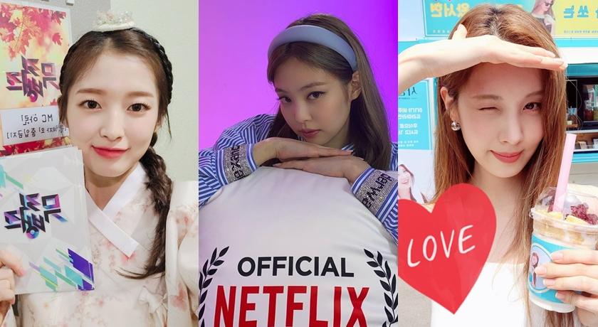 最新韓國女團個人評價排行洗牌!