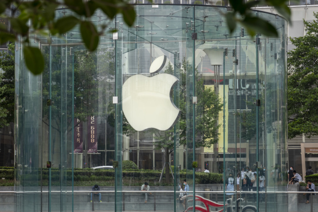 SHANGHAI, CHINA - JUNE 17: The Aple logo hangs on the Apple Store at IFC mall on June 17, 2020 in Shanghai, China. (Photo by Wang Gang/VCG via Getty Images)