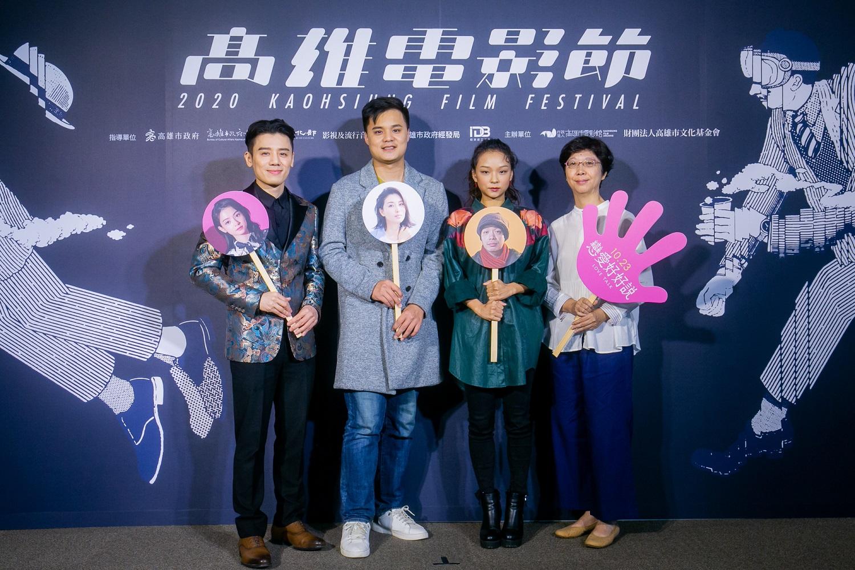 邱志宇(左起)、吳宏修、余佩真、導演郭珍弟與無法到場的三位演員姚愛寗、橋本愛實、峯田和伸
