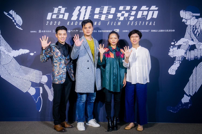 《戀愛好好說》於高雄電影節舉辦台灣首映,左起演員邱志宇、吳宏修、余佩真、導演郭珍弟