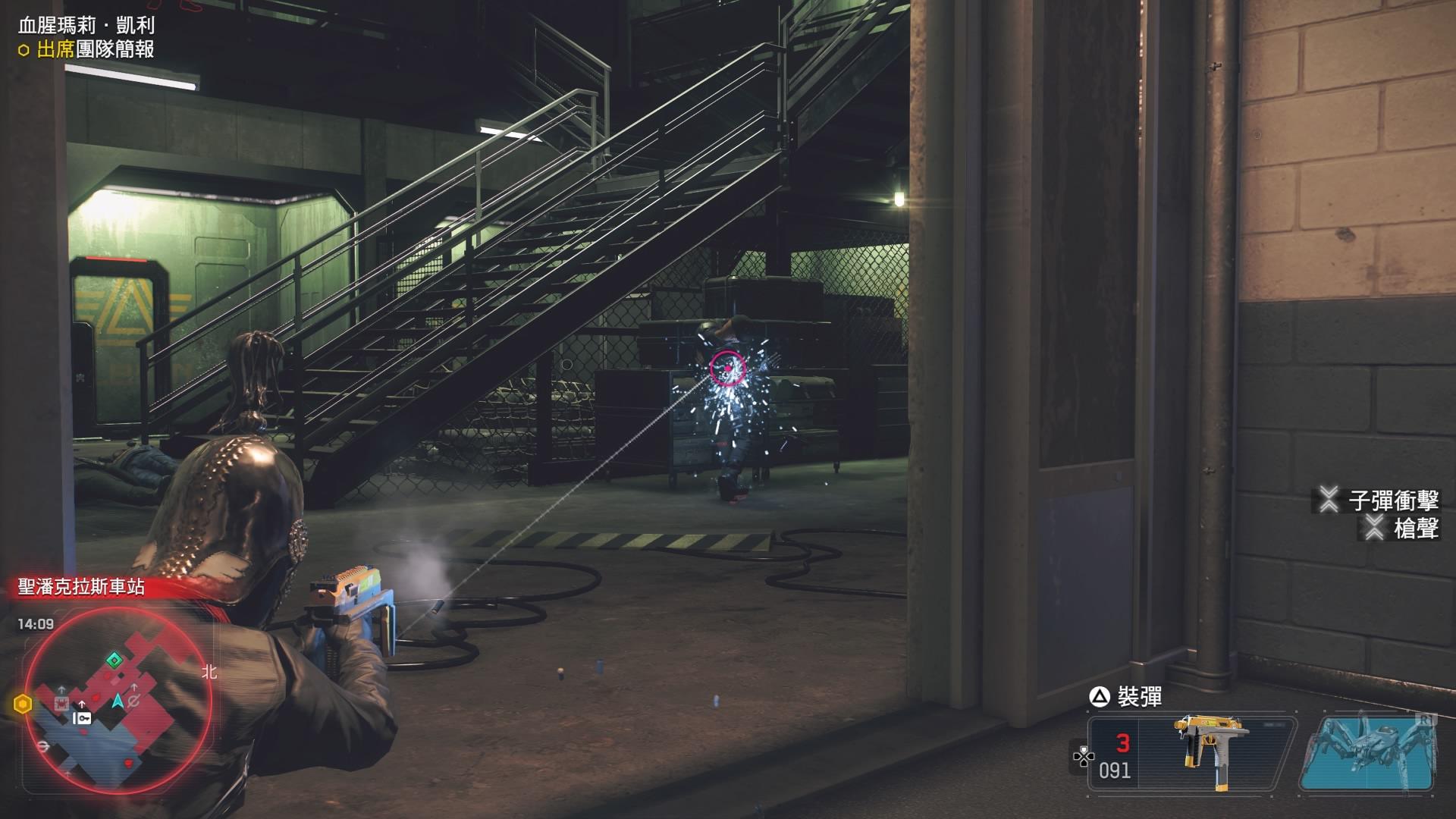 當然還是有些時候必須正面對戰,但記得先把周圍的機槍塔或是無人機癱瘓。(圖源:PS4 Pro)